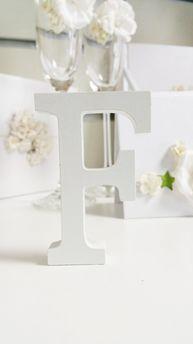 Drevené písmeno F